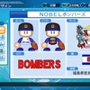 【チーム公開】オリジナル球団「NOBELボンバーズ」ver.2021