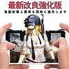 【最新改良強化版】Lyoo PUBG Mobile / 荒野行動 ゲームパッド ゲームコントローラー 射撃用ボタン 手触りがよい 高耐久ボタン 感度高く 高速射撃 スマホブラケット iPhone / Android 対応 左右パッド2個セット(ブラック)