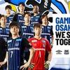 ガンバ大阪2020始動!という事で補強情報やら戦力考察やら予想スタメンやら。