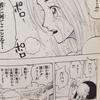ワンピースブログ [四巻]  第31話〝真実〟