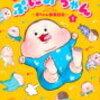 【育児息抜き】隙間時間に癒される!無料育児漫画