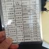 熊本城マラソンでサブフォー達成した時のことを振り返る件