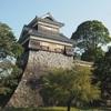 九州日記◎熊本城と阿蘇