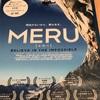 映画MERUメルーDVD買いました