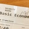 【ベーシック・エコノミー|体験記】ユナイテッド航空が提供するアメリカ国内線の新しいエコノミークラス