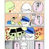 073:しろいるか4コマ漫画65、66 ~リスケ、警察~ &長い雑記