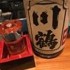 川鶴、純米吟醸 備前雄町の味。
