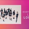 e.L.e | EXCLUSIVE ONLINE INTERVIEW | #LOONA |