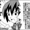 高須クリニックの高須克弥院長の安倍政権同調コメント。そりゃその前提と立場から見たらそうなりますよw【中尺】