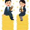 大企業の退職金平均は2300万円!?あなたはいくらもらえそう?