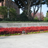 【シニア旅】海外の大学めぐりは楽しい。