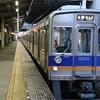 南海電車で堺東からなんばまで♪ - 2016.11.12