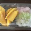 タイの果物/トロピカルフルーツ(マンゴー、ライチ、パパイヤ、ドリアン、マンゴスチンなど)はいつから子供に食べさせていいの?タイの離乳食事情