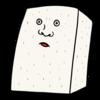 かわいい木綿豆腐 のイラスト
