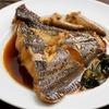 【基本のお料理】シンプルな魚(カレイ)の煮つけのレシピ・作り方【簡単】