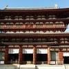 折りたたみ自転車での奈良観光に失敗するーー紀の川北岸自転車生活