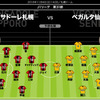 勝てば単独3位! ボランチ2枚出場停止の北海道コンサドーレ札幌はホーム札幌ドームでベガルタ仙台と対戦