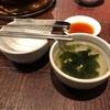 神楽坂で韓国料理ランチ 韓国の有名店がコラボしたお店だそうです!!