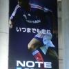 第6節 横浜F・マリノス VS ジュビロ磐田