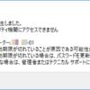 Windows Server 2008のリモートデスクトップ接続エラー