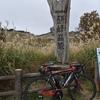 TIME Fluidity:峰山高原から砥峰高原へススキの草原を見に行った