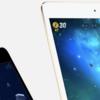 新型iPad mini 5が登場⁉ iPhone・Appleの現行戦略と比較して実現可能性を考えてみた