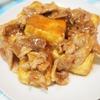 甘辛揚げ豆腐+ズッキーニの味噌汁