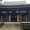 六地蔵(天龍寺)