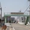田中小学校前(紀の川市)
