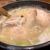 初めてのサムゲタン!〜韓国家庭料理扶餘(プヨ) 仙台ロフト地下一階店〜