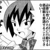 iRONNA「日本の少子化対策はここが間違っている」はここが間違っている【長尺】