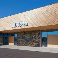今年4月オープンの「無印良品 野々市明倫通り」に潜入!北陸最大級の店内は見どころいっぱい!