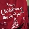 今年のクリスマスで買ったもの。