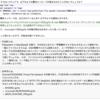 fedora 「.fuse_hidden…」という名の巨大ファイルの削除