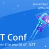 1年間に4回も開催された .NET Conf 2020 をまとめました