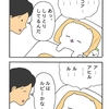 4コマ漫画 ミイコ 「寝言 その6」