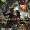 #662 『決戦~ドラゴン戦~』(牧野忠義/Dragon's Dogma/PS3・X360)