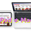 「iPad ≠ Mac」を改めて明言したAppleに拍手!〜iPadならではのよさを生かそう!〜