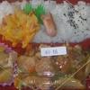 [20/02/19]味処「なかゆくい」の「酢鶏弁当」 400円 #LocalGuides