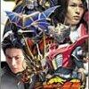 仮面ライダー龍騎 〜後半評 『仮面ライダー龍騎』は教育番組である!