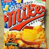 ジャパンフリトレー マイクポップコーン ナチョチーズ味