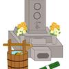 寺院墓地のメリット・デメリットと費用