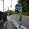 京都市バス終点の風景「山越中町」