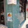 Renge no Gotoku酒場三軒茶屋店