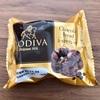 【Pasco】GODIVAのパンがコンビニで売ってる!?ショコラブレッドを実食してみたよ!