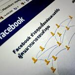 Facebookがイラン活動家のアカウントを凍結し、投稿を削除