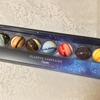 日本橋髙島屋のバレンタイン!「フーシェオリンポス」の惑星チョコを買いました!