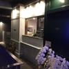 【表参道】シェイクとチップスのお店THE SHAKE & CHIPS TOKYOが本日オープン!