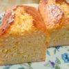 ホットケーキミックスでクリームチーズパウンドケーキ