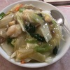 宮川町の「永勝楼」で海鮮あんかけご飯